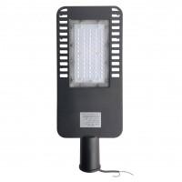 Lauko LED šviestuvas 40W 12/24V